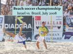 beach soccer championship israel vs brazil july 2008
