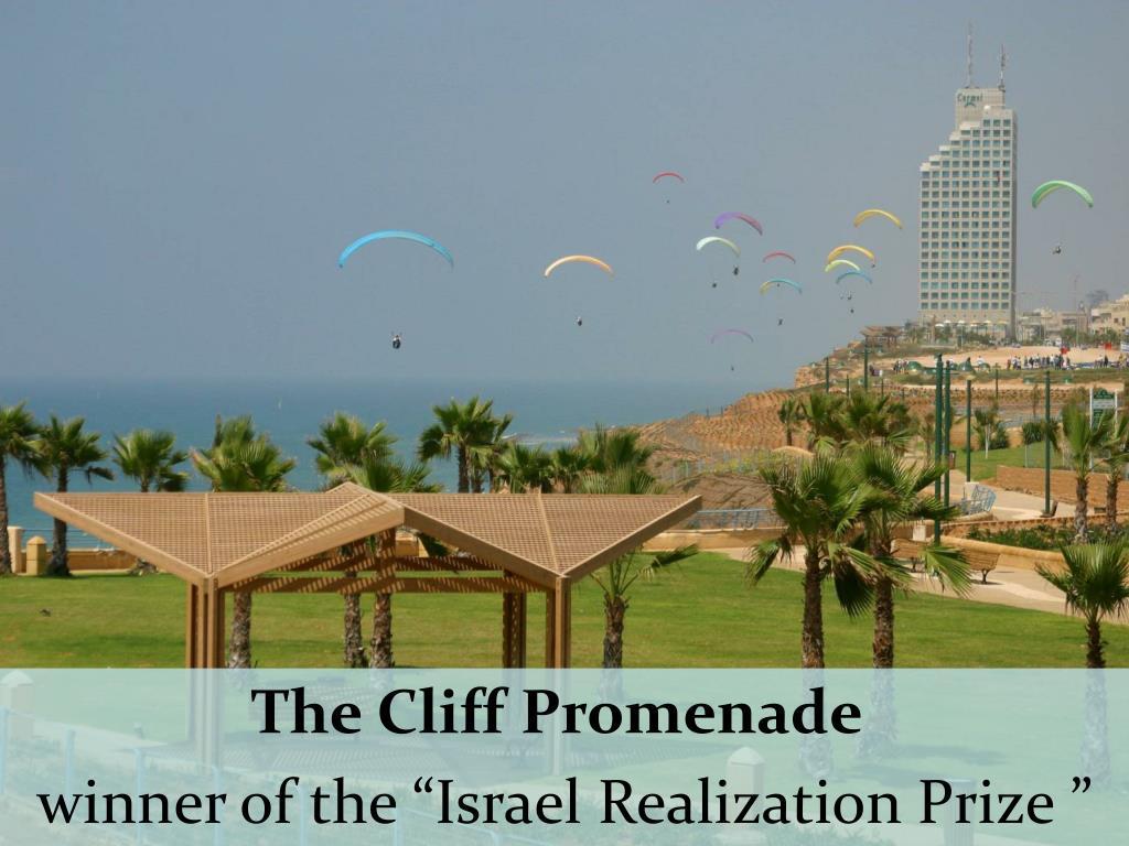 The Cliff Promenade