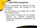 scm risk management