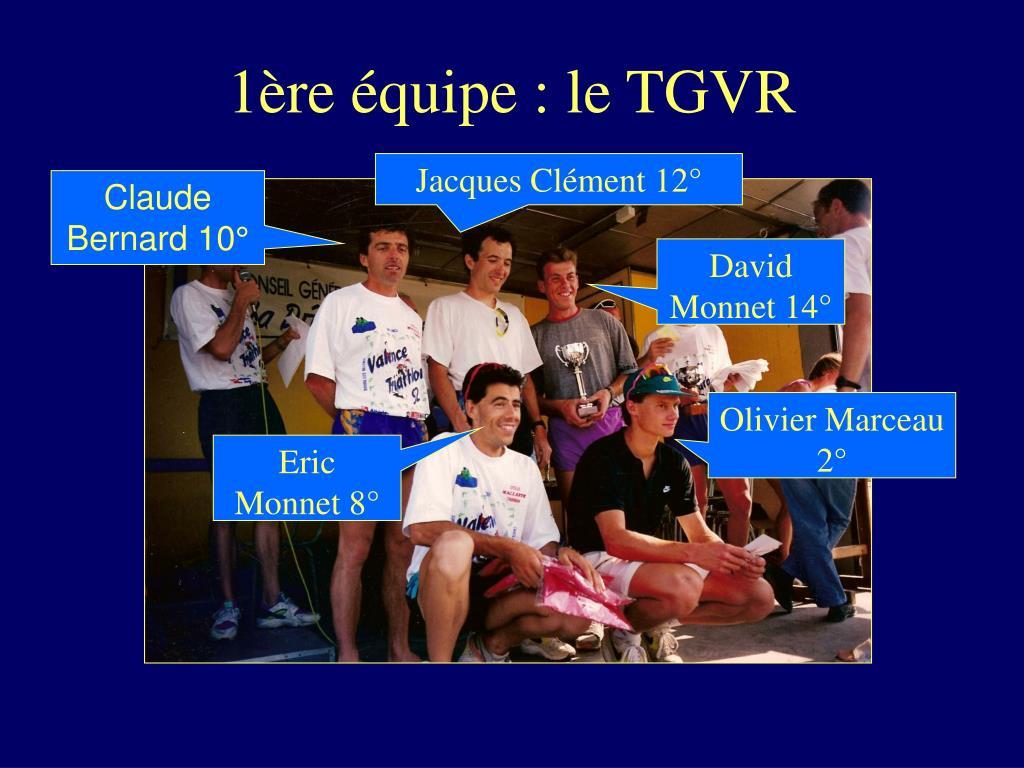1ère équipe : le TGVR
