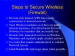 steps to secure wireless firewall