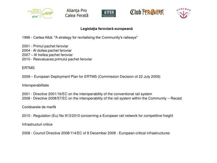 Legislaţia feroviară europeană