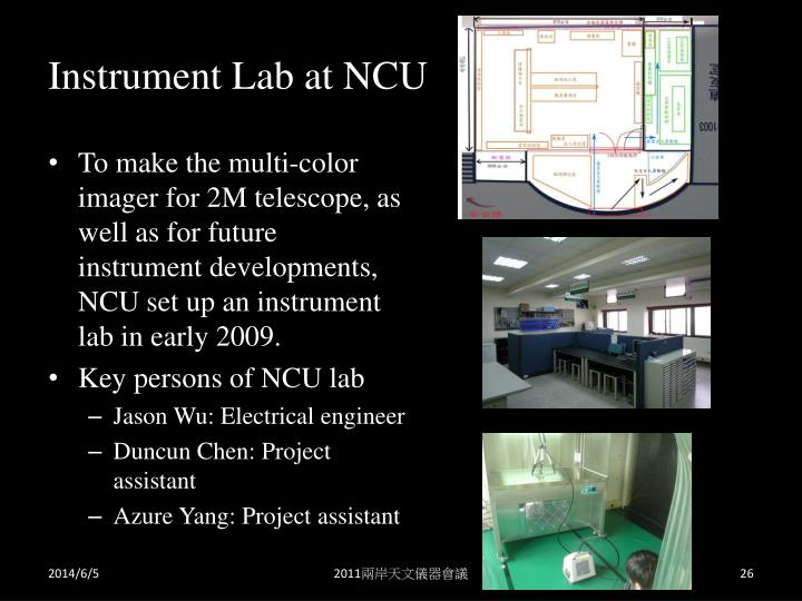 Instrument Lab at NCU