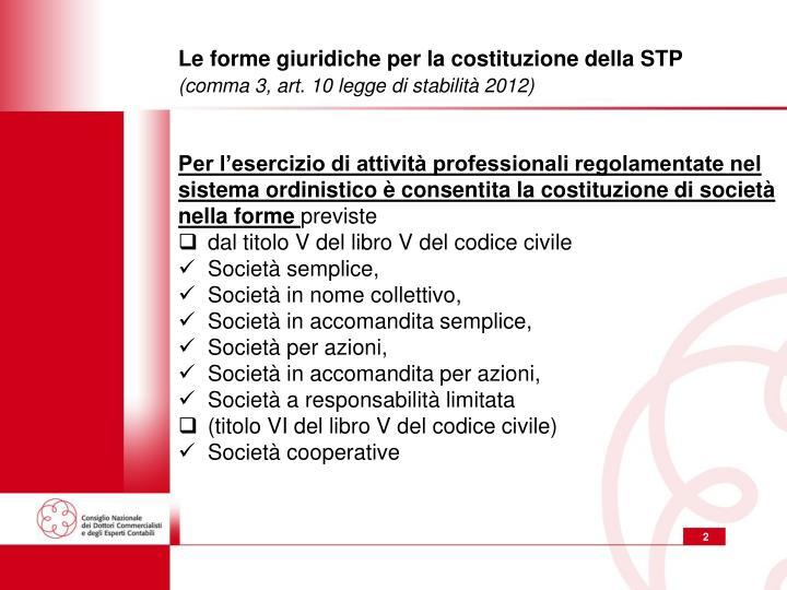 Le forme giuridiche per la costituzione della STP