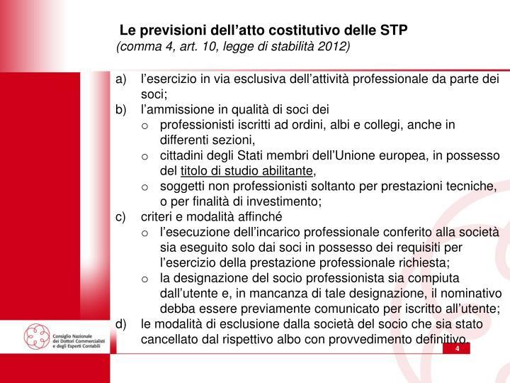 Le previsioni dell'atto costitutivo delle STP
