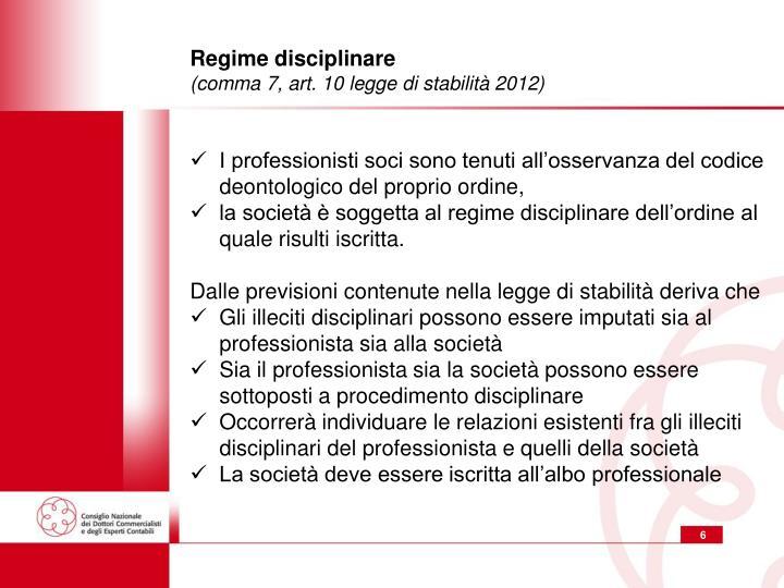 Regime disciplinare
