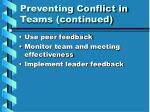 preventing conflict in teams continued