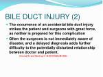 bile duct injury 2