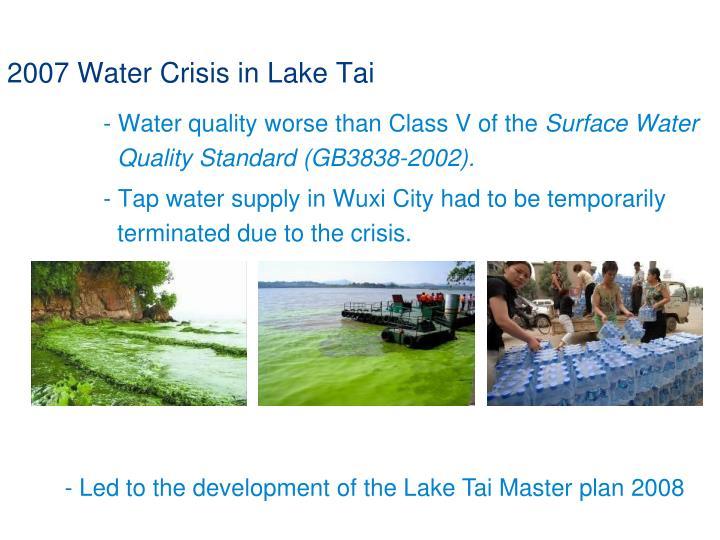 2007 Water Crisis in Lake Tai