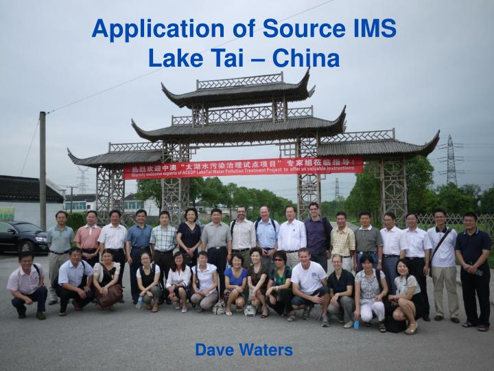 Application of Source IMS