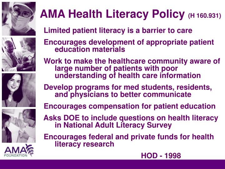 AMA Health Literacy Policy