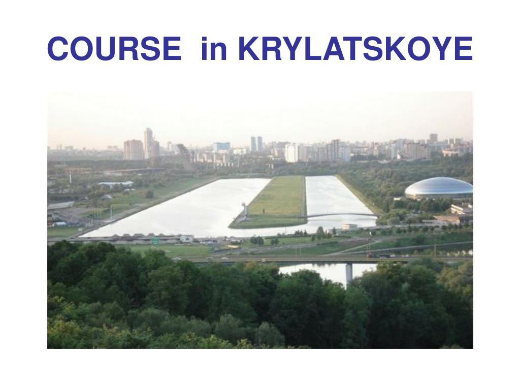 COURSE  in KRYLATSKOYE