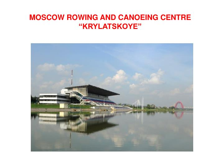 Moscow rowing and canoeing centre krylatskoye