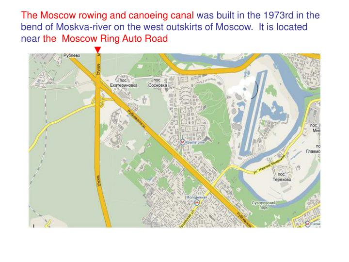 The Moscow rowing and canoeing canal
