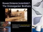 rower tinkerer scientists the dreissigacker brothers
