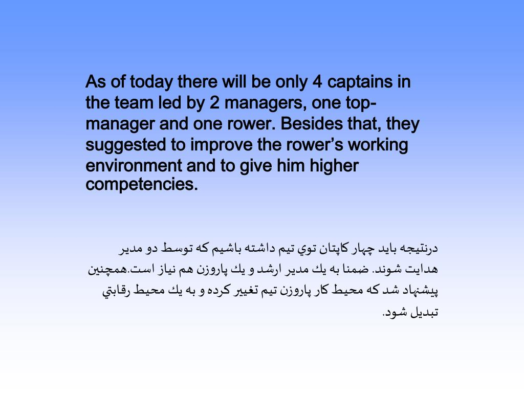 As of today there will be only 4 captains in the team led by 2 managers, one top-manager and one rower. Besides that, they suggested to improve the rower's working environment and to give him higher competencies.