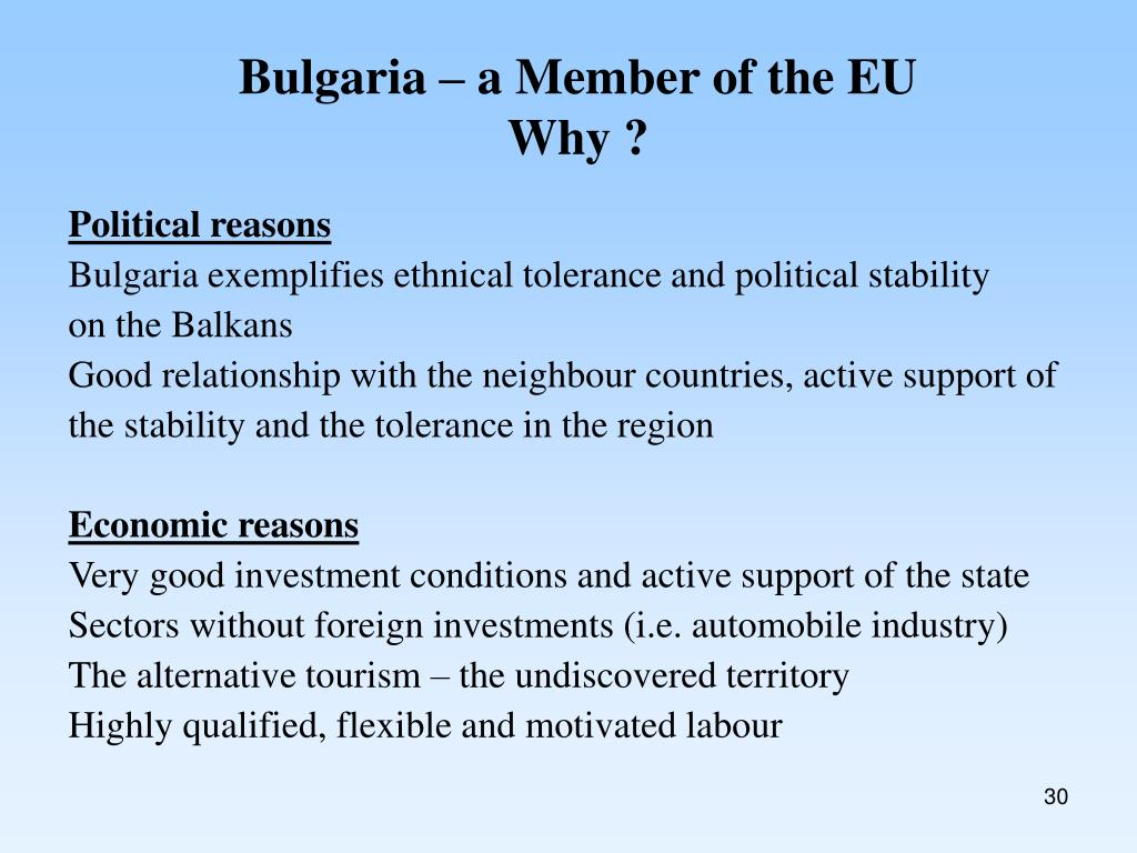 Bulgaria – a Member of the EU
