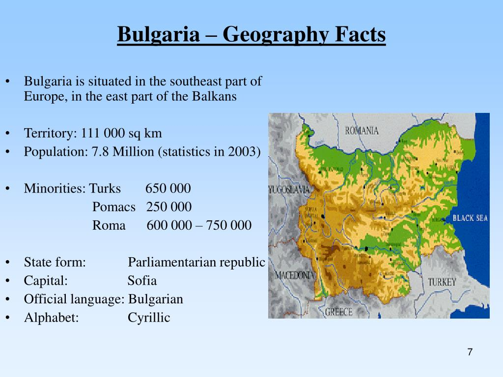 Bulgaria – Geography Facts