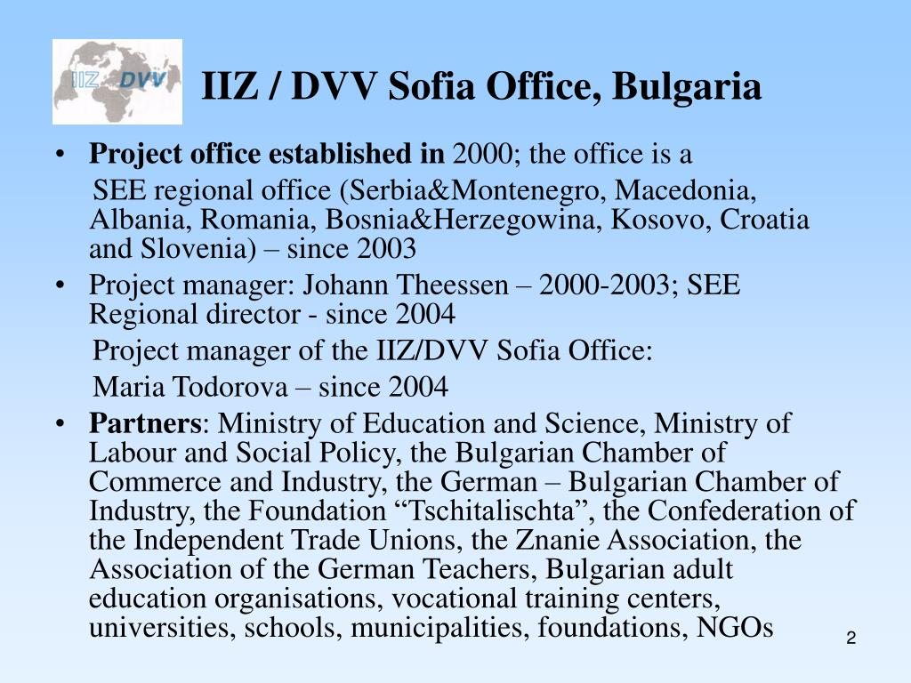 IIZ / DVV Sofia Office, Bulgaria