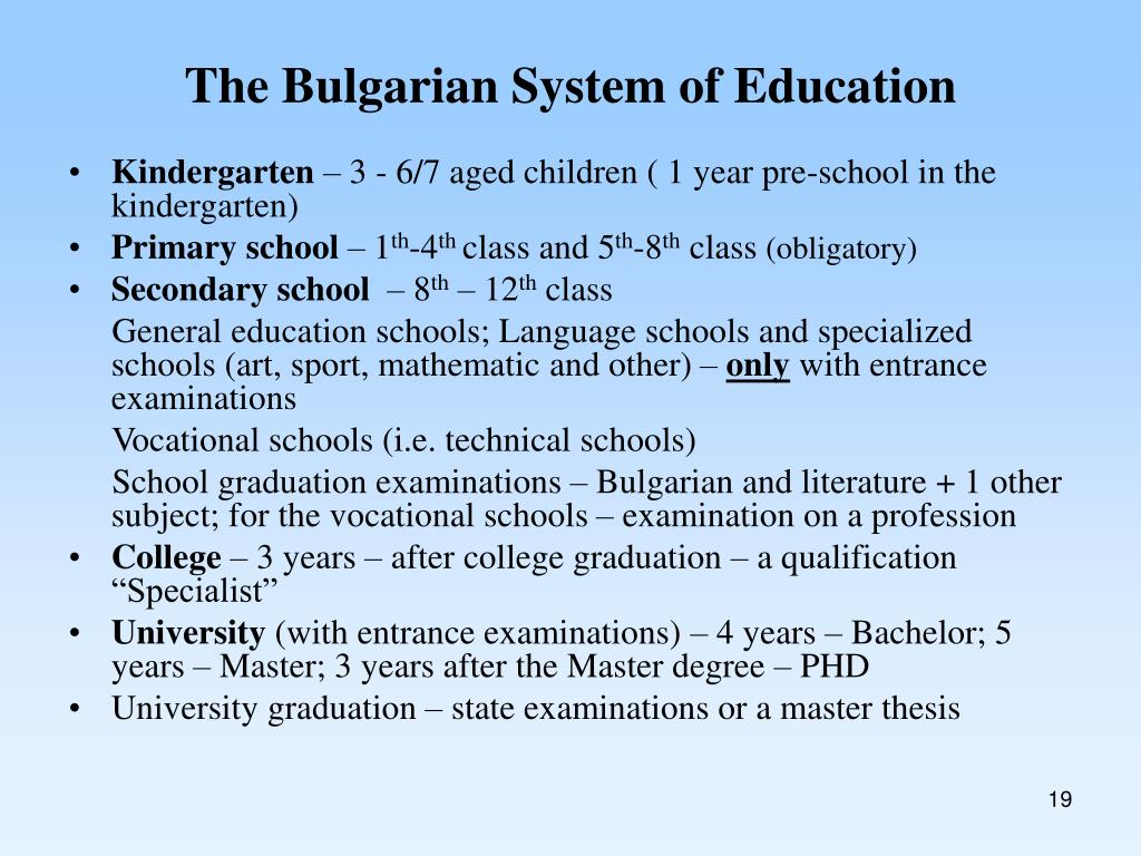 The Bulgarian System of Education