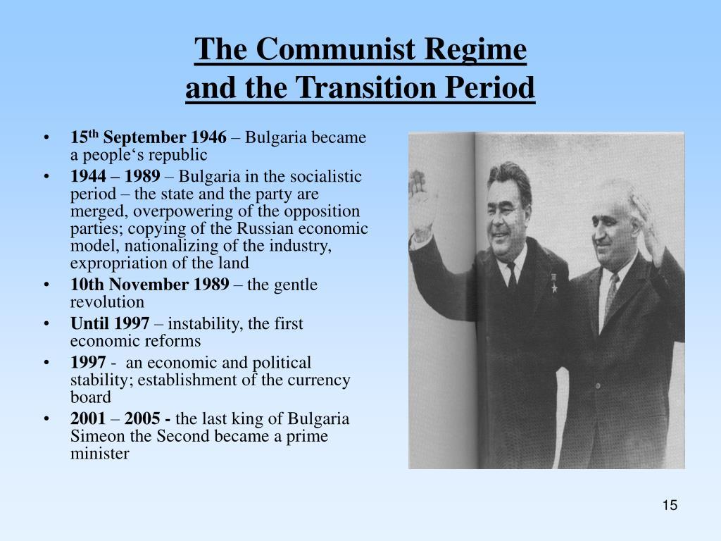 The Communist Regime