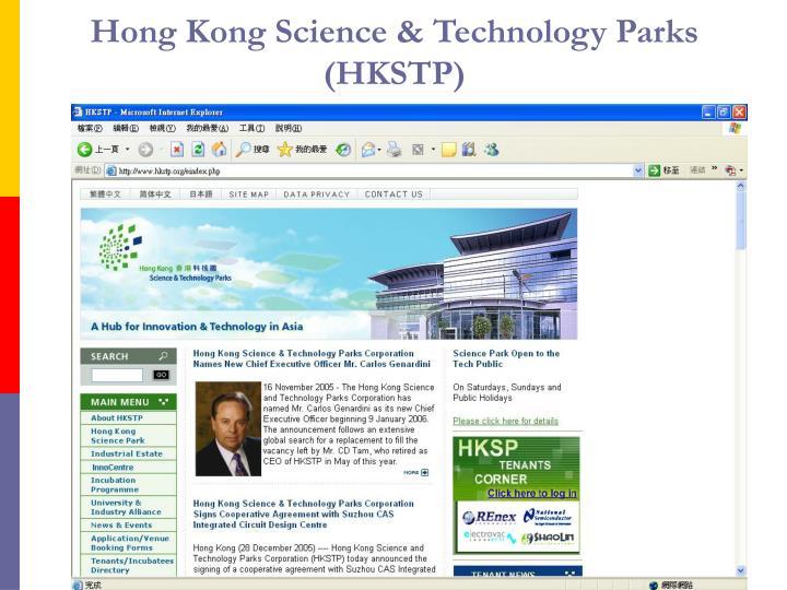 Hong Kong Science & Technology Parks