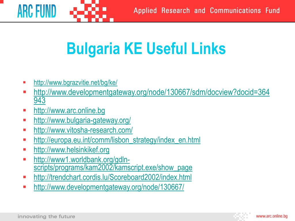 Bulgaria KE Useful Links