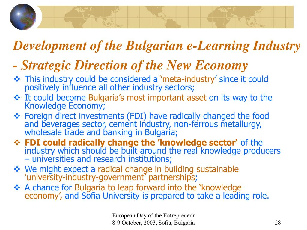 Development of the Bulgarian e-Learning Industry - Strategic Direction of the New Economy