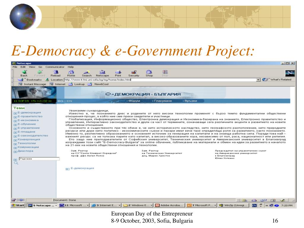 E-Democracy & e-Government Project: