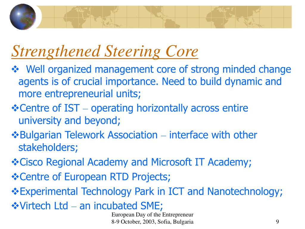 Strengthened Steering Core