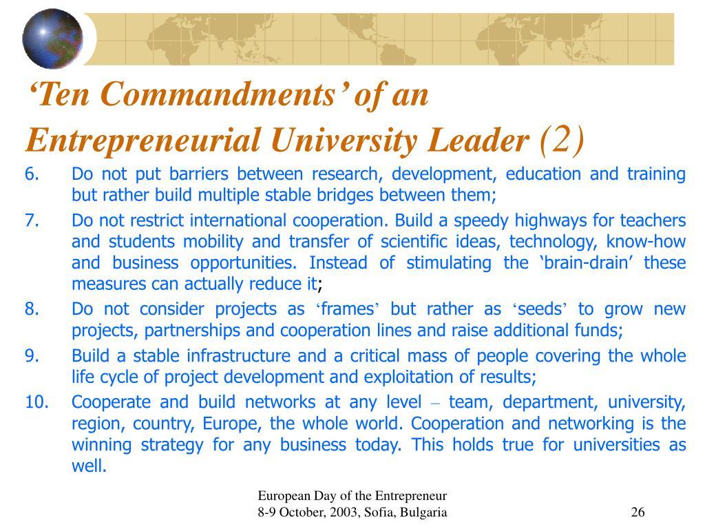 'Ten Commandments' of an Entrepreneurial University Leader