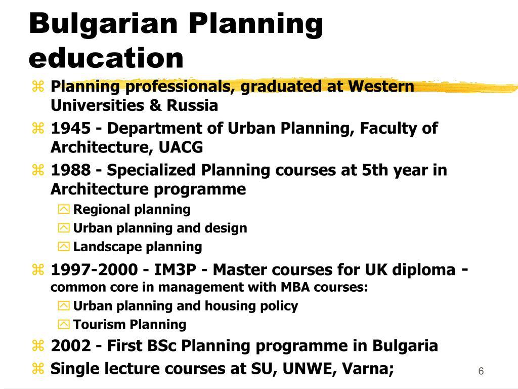 Bulgarian Planning education