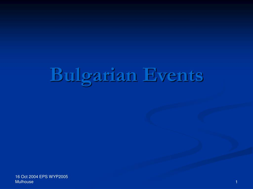 Bulgarian Events