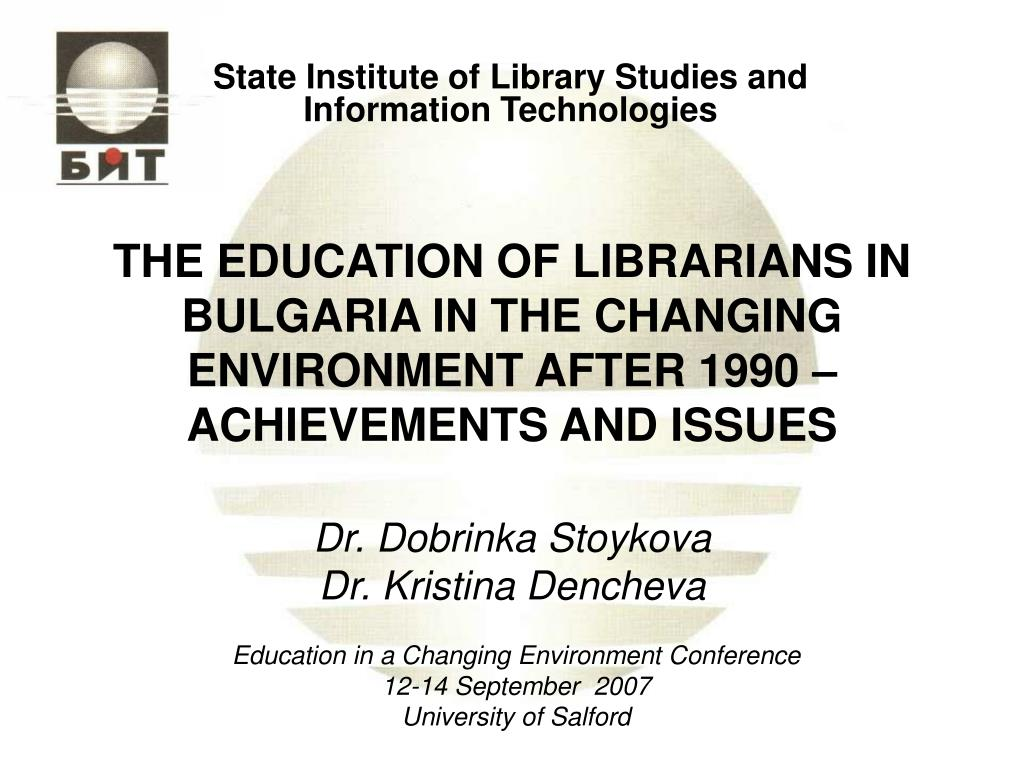 State Institute of Library Studies and