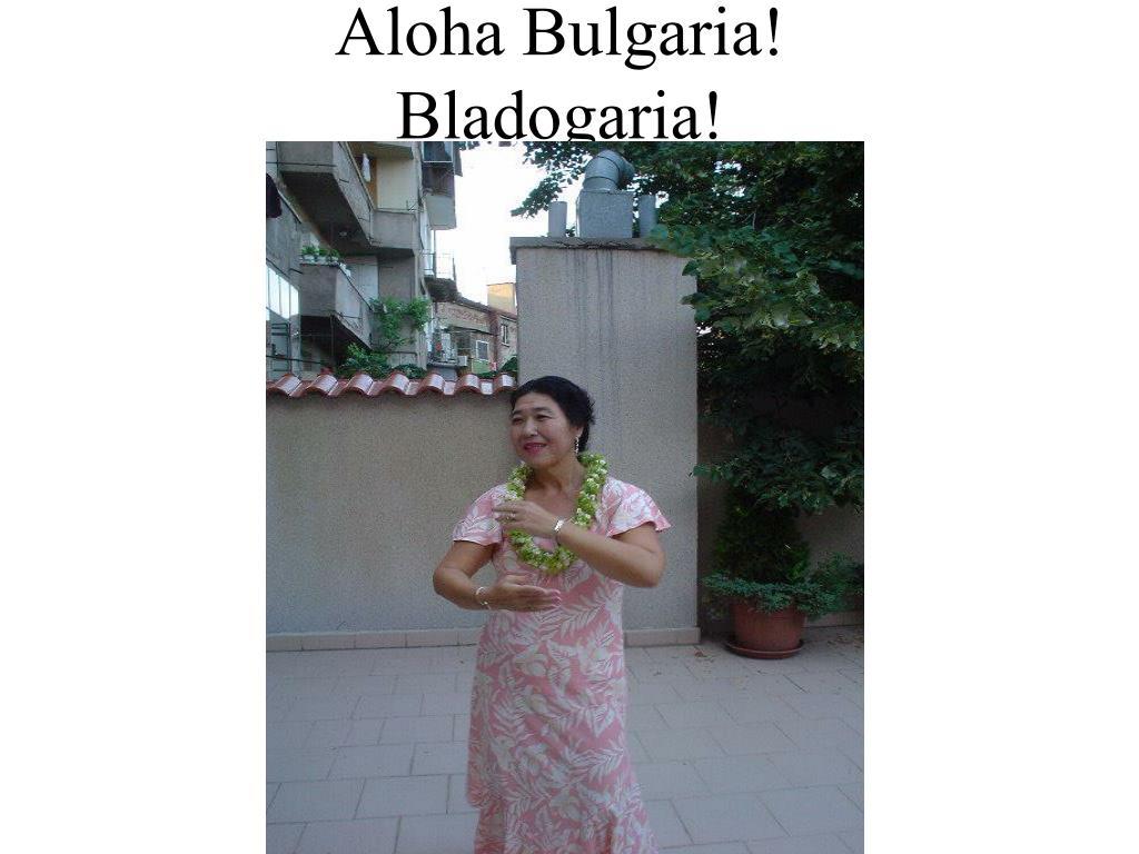 Aloha Bulgaria!