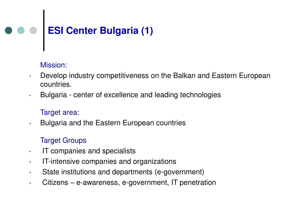 ESI Center Bulgaria (1)