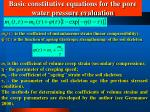 basic constitutive equations for the pore water pressure evaluation29