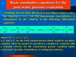 basic constitutive equations for the pore water pressure evaluation30