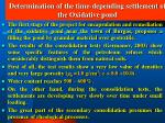 determination of the time depending settlement of the oxidative pond