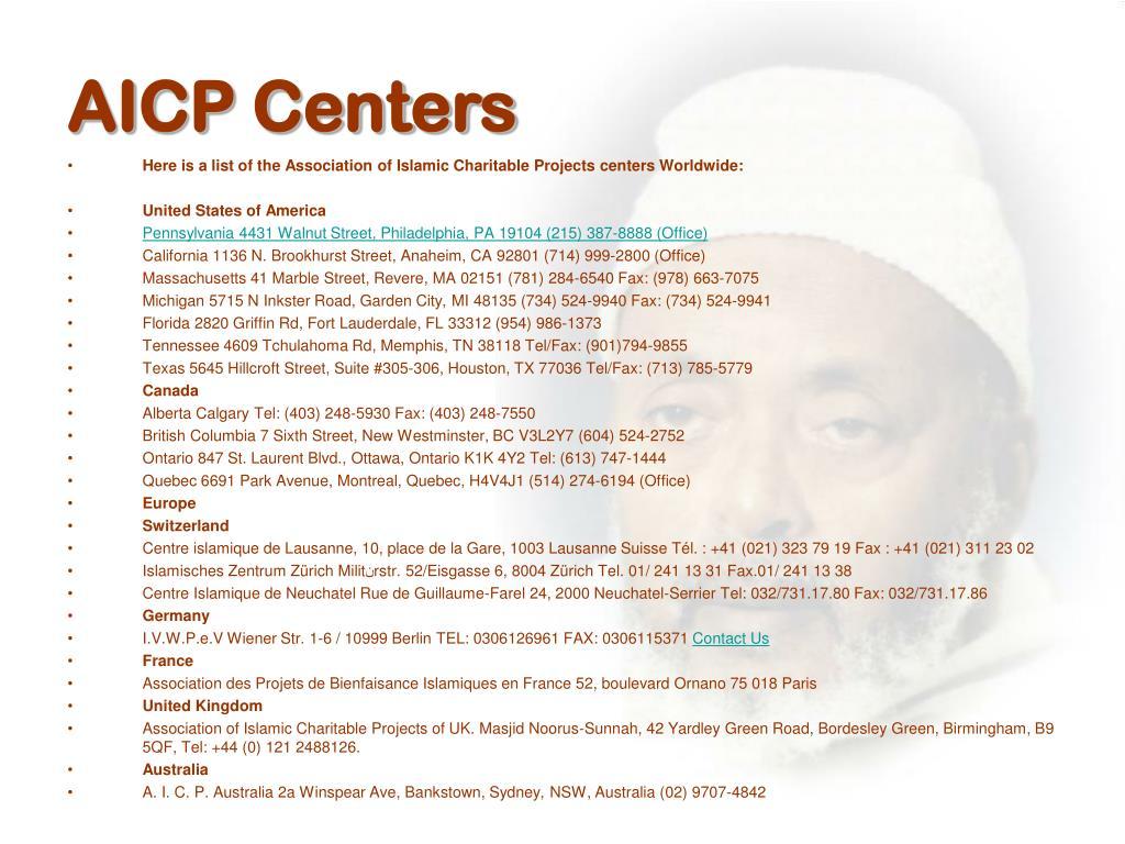 AICP Centers