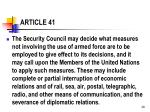 article 41