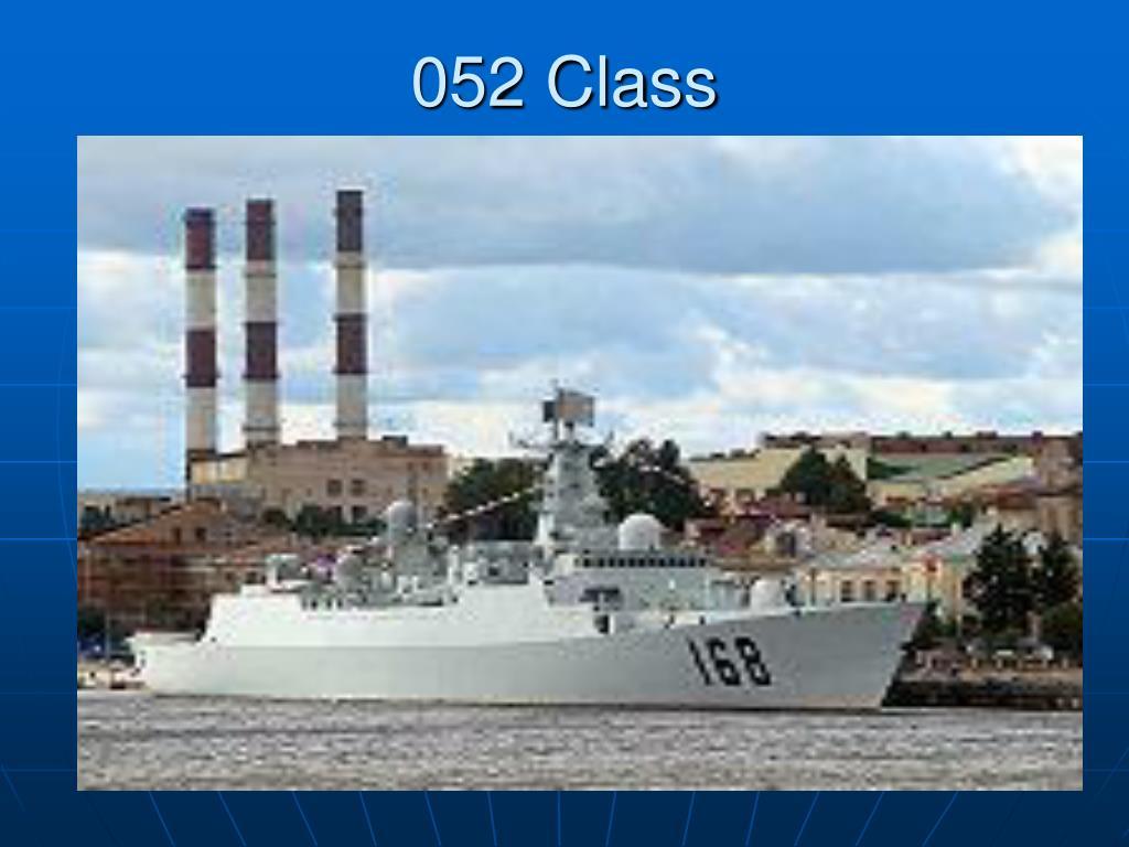 052 Class