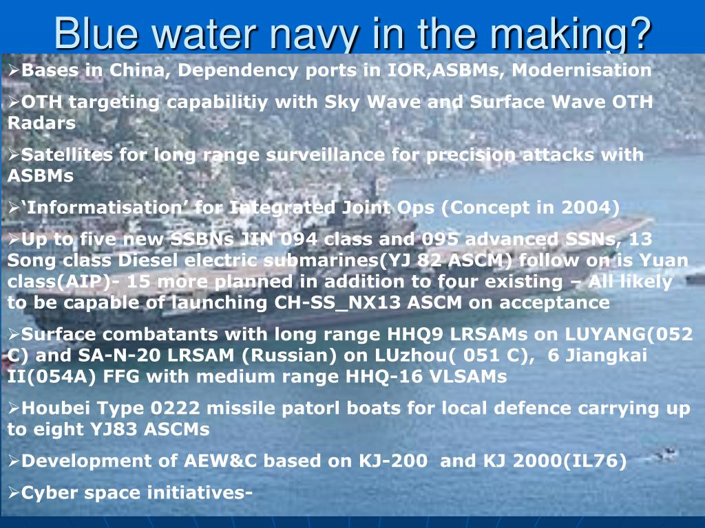 Blue water navy in the making?