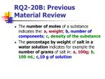 rq2 20b previous material review