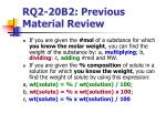 rq2 20b2 previous material review