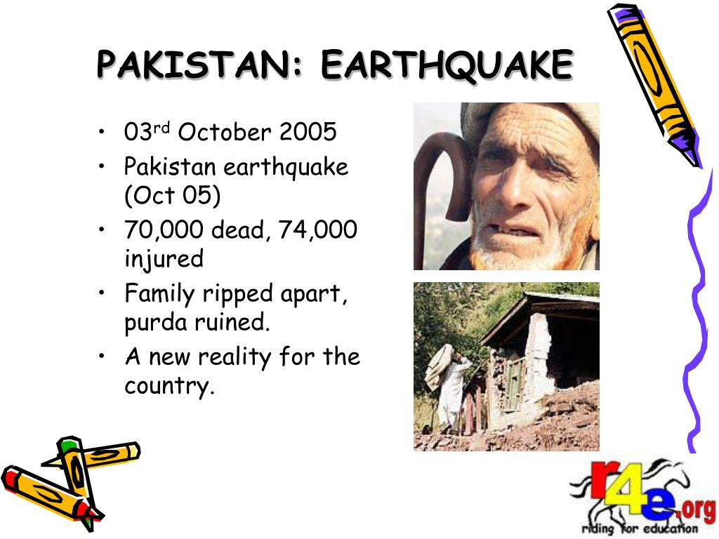 PAKISTAN: EARTHQUAKE