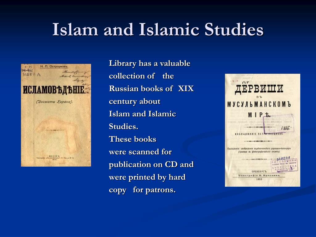 Islam and Islamic Studies