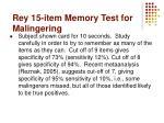 rey 15 item memory test for malingering