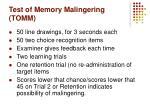 test of memory malingering tomm
