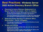 best practices windows server 2003 active directory branch office